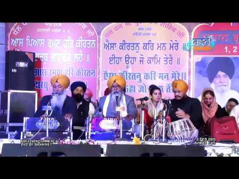Bhai-Nirmal-Singhji-Darbar-Sahib-At-Alwar-Rajasthan-On-2-March-2015