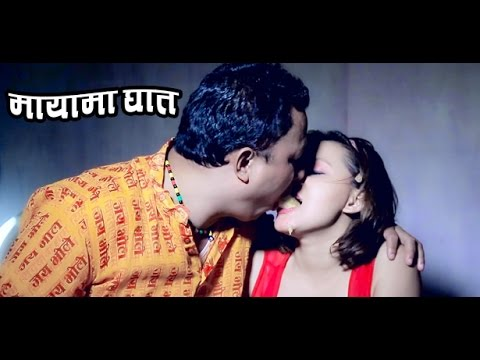 Letest superhit Song 2073  Mayama Ghat By Kumar Kanchha Ghayal Chhetri