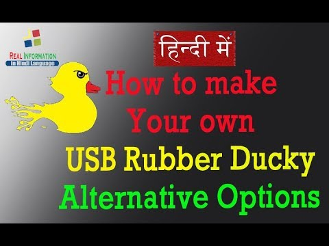 How To Make Your Own Usb Rubber Ducky Alternative Options In Hindi