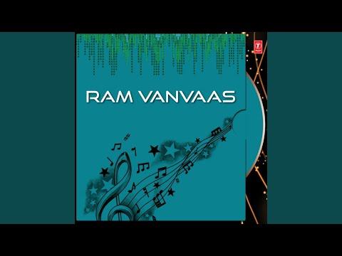Dhanya - Dhanya Jingi Humaar Bhail Ba Mori Nagri Mein Aaye Shree Ram
