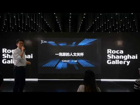 Art & Design Class - Better Design Better | Roca Shanghai Gallery