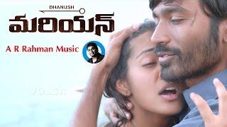 Gambar cover Mariyan Songs - Emaiyyaavu Rajaa - Dhanush, Parvathi Menon