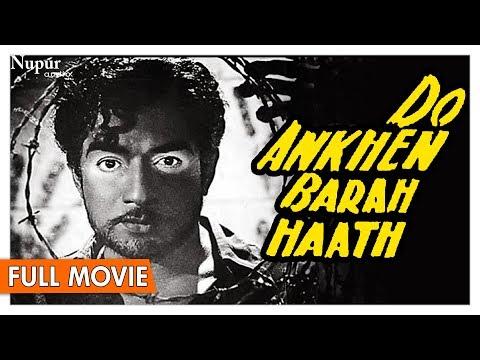 Do Aankhen Barah Haath 1957 Full Movie | V. Shantaram | Bollywood Classic Movies | Nupur Audio