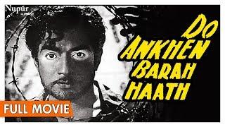 Do Aankhen Barah Haath 1957 Full Movie   V. Shantaram   Bollywood Classic Movies   Nupur Audio