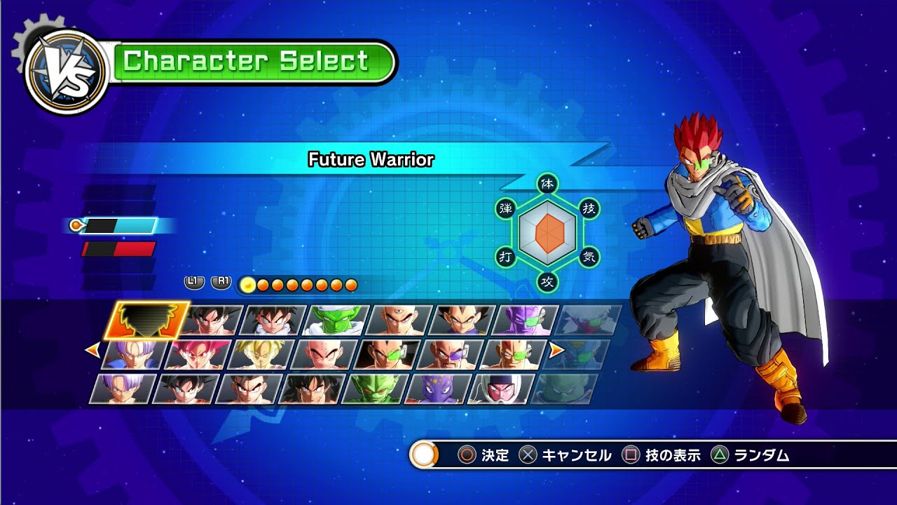 Dragon Ball Xenoverse All Characters All Variations