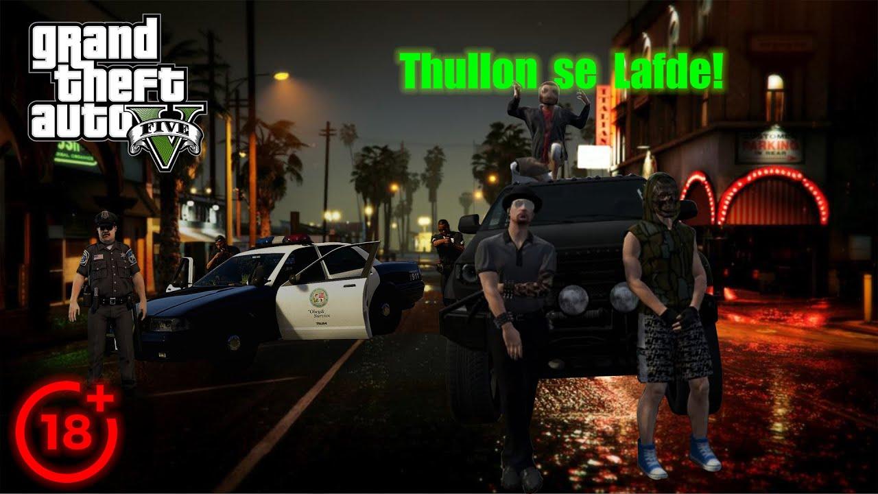 GTA RP | | Thulle ya Gunde ?? | | Hindi | | GTA 5 highlights | |