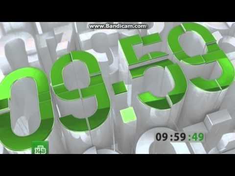 Часы НТВ 2012-2014