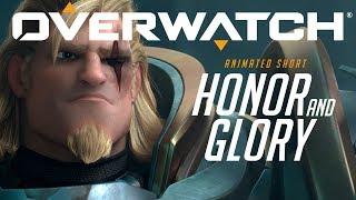 """オーバーウォッチ: 短編アニメーション """"Honor and Glory"""""""