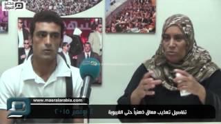 مصر العربية | تفاصيل تعذيب معاق ذهنياً حتى الغيبوبة
