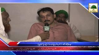 News 26 June   SSP East Syed Pir Muhammad Shah Ka Faizan e Madina Ka Dorah