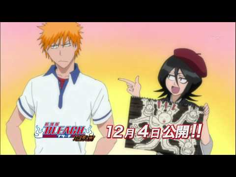 32o-101123-bleach-review-book-for-the-movie-03