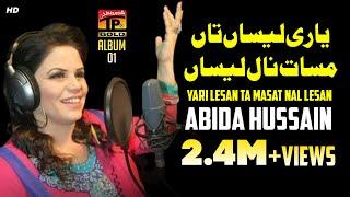 Yaari Lesaan Tey Masaat Abida Hussain -.mp3