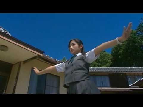 Ishihara Satomi Dance