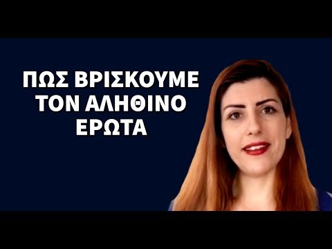 Dating τύπος με κακή αναπνοή