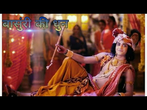 new radha krishna on star bharat ringtone new.mp3 download