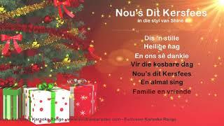 Nou's Dit Kersfees - ProTrax Karaoke Demo