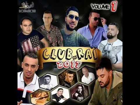 chaba Nour Raahali edition assil avec Kamel Ghazi  Rai 2017 **100% sentiment