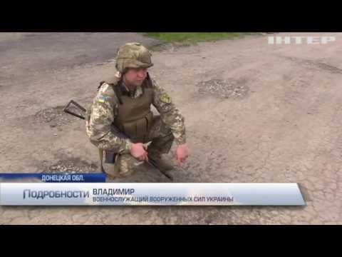 В Марьинке воюют на улицах, а в Красногоровке обстреливают улицы