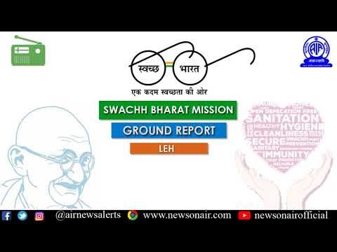 Ground Report on Swachh Bharat Abhiyaan from Leh