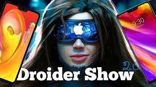 VR шлем Apple 8K, Nokia X, фото Oneplus 6, LG G7 | Droider Show #344