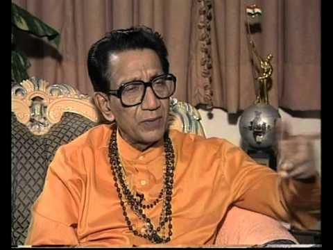 TV Journalist Ajit Anjum interviewed Bal Thackeray ( Part 2)