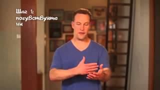 Ли Холден - Почувствуйте Ци (видео-урок цигун)