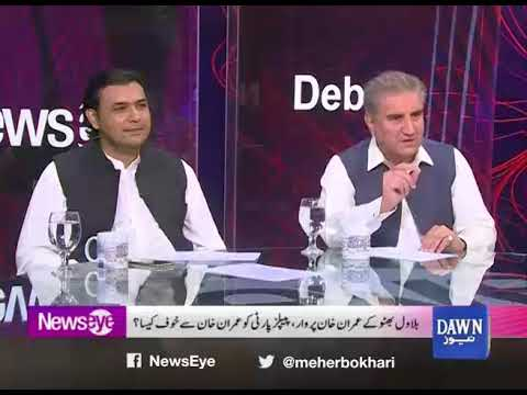 NewsEye - 30 April, 2018 - Dawn News