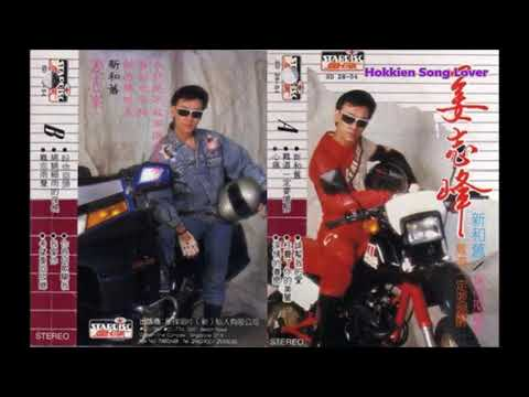 1986年 姜志峰 - 心痛 Johnny Kiong (CassetteRip) 1
