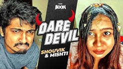 Daredevil | Episode 01 | Shouvik Ahmed & Urmi Rahman Mishti