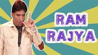 Ram Rajya On Railway Station || Raju Srivastav Comedian || Comedy Munch