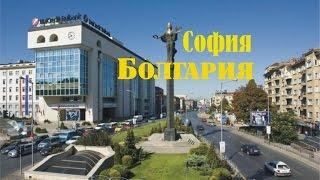 видео Удивительная Болгария - Основные Достопримечательности Болгарии
