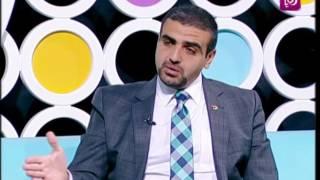 حمزة الحاج حسن - المشاريع الاستثمارية الجديدة في منطقة البحر الميت