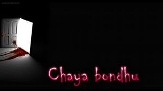 Bangla Horror Short Film || Chaya Bondhu || ANKORA OFFICIAL