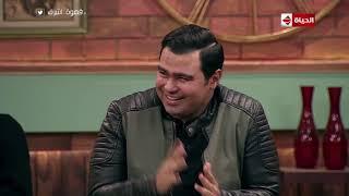 قهوة أشرف - هتموت من الضحك مع إسلام إبراهيم وحسن الرداد