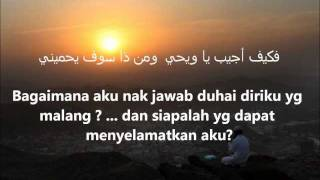Download Video Syair Yang Membuatkan Imam Ahmad Menangis MP3 3GP MP4