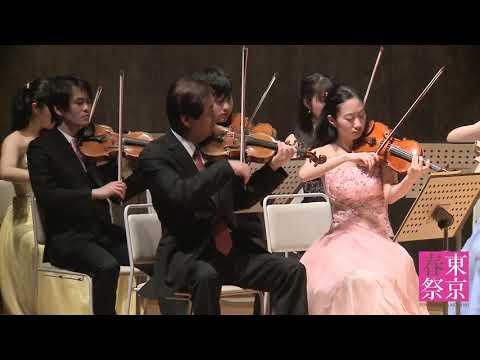東京春祭チェンバー・オーケストラ | グリーグ:組曲 《ホルベアの時代より》/ Tokyo-HARUSAI Chamber Orchestra  |  Grieg Holberg Suite
