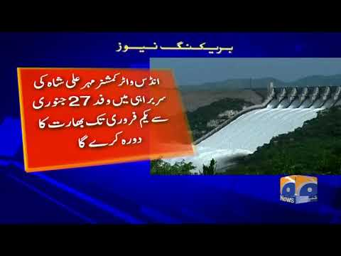 Breaking News - India agrees to Pakistan's request for inspecting projects on Chenab