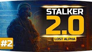 ЖЕСТКИЙ ЗАМЕС С СПЕЦНАЗОМ НА АГРОПРОМЕ ● S.T.A.L.K.E.R. 2.0: Lost Alpha #2
