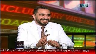 الناس الحلوة | لماذا نلجأ الى طبيب الاسنان  مع د. كريم مدحت