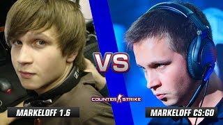 markeloff CS 1.6 vs markeloff CS:GO