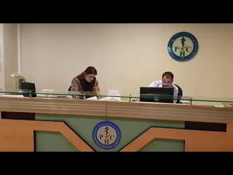 Punjab health care commission thumbnail