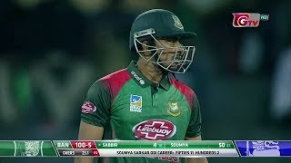Soumya Sarkar's 69 Runs Against Sri Lanka | 3rd ODI | ODI Series|Bangladesh tour of Sri Lanka 2019