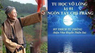 TU HỌC VỠ LÒNG - kỳ 01- Ngón Tay Chỉ Trăng - HT THÍCH TỪ THÔNG