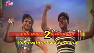 Hum kaale hai toh kya hua Gumnaam 1965 Hindi Karaoke from Hyderabad Karaoke Club