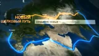 видео Западная Европа
