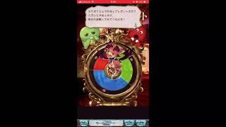 【グラブル】4th Anniversary 無料ガチャルーレット&レジェンドガチャ 12回目【ガチャ】 thumbnail