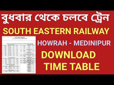 DOWNLOAD SOUTH EASTERN UP- DOWN RAILWAY TIME TABLE |  HOWRAH
