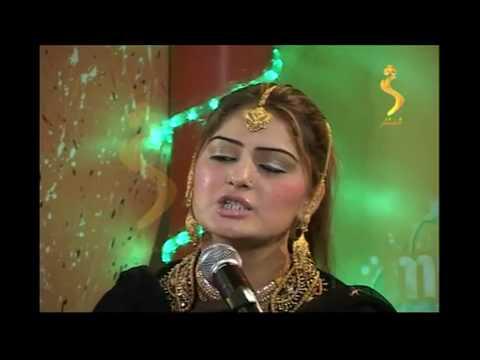 Pakistani Pukhto (Pushto) Song. Ghazala Javed. Da Da Barana Shpa