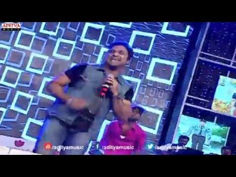 Jaaruko Song Live Performance by Sagar at S/o Satyamurthy Audio Launch