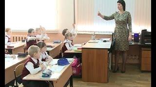 В лицее № 5 прошел семинар по проектированию современного урока.